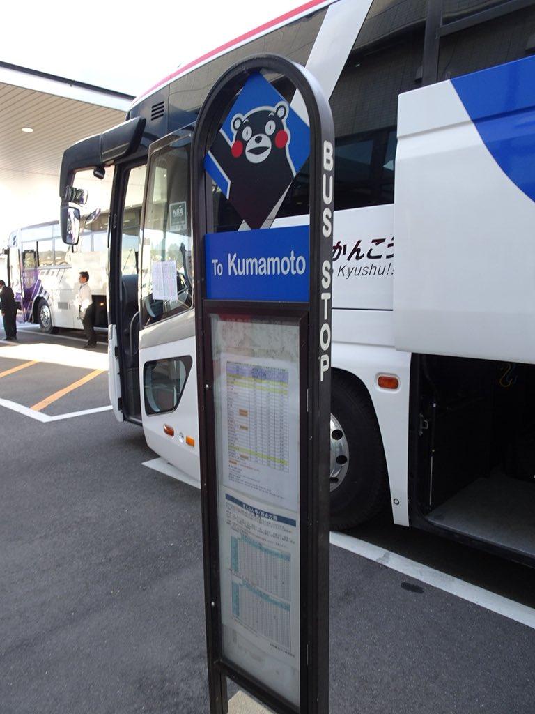 路線図コム 標準的なバス情報フ...