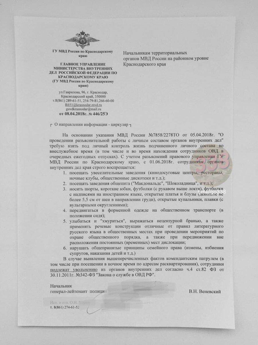 Россия должна вывести войска из Приднестровья, - премьер-министр Молдовы Филип - Цензор.НЕТ 1715