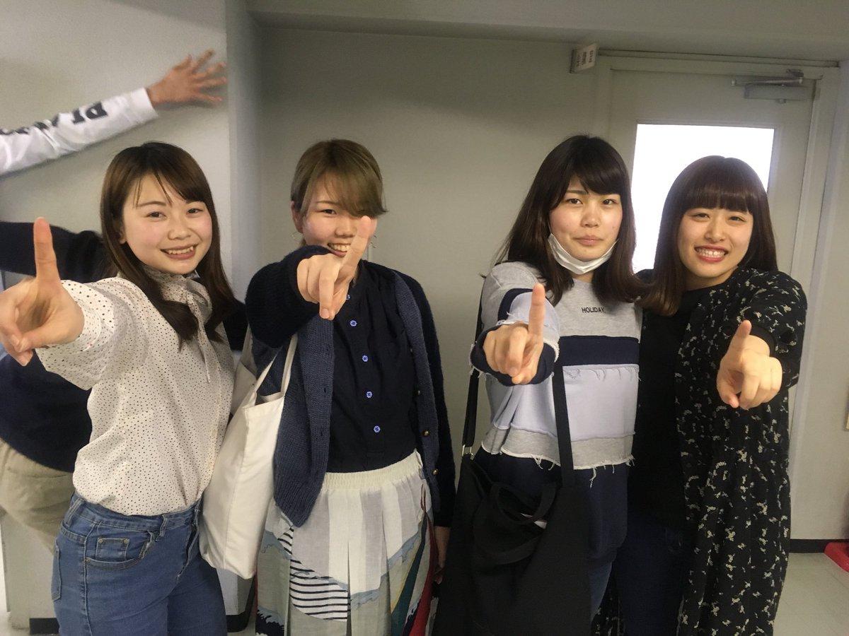 専門 福祉 学校 医療 京都