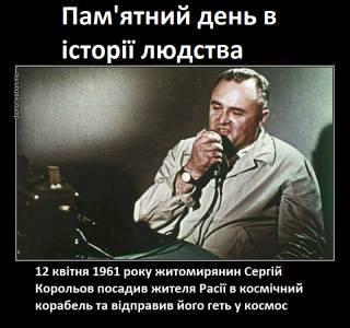 """Порошенко і Турчинов привітали працівників ракетно-космічної галузі: """"Україна зберегла своє місце в клубі космічних держав"""" - Цензор.НЕТ 4987"""