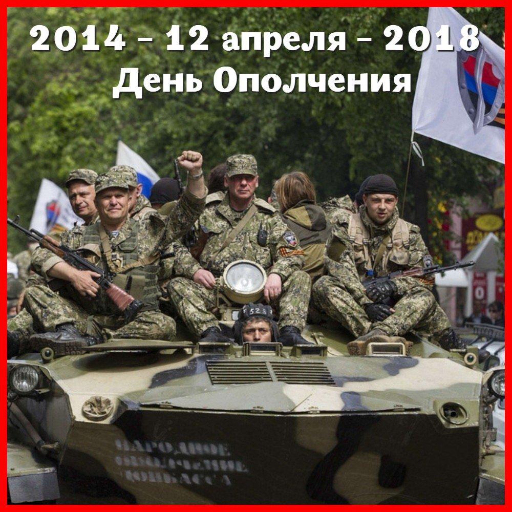 Поздравления с днем военных медиков