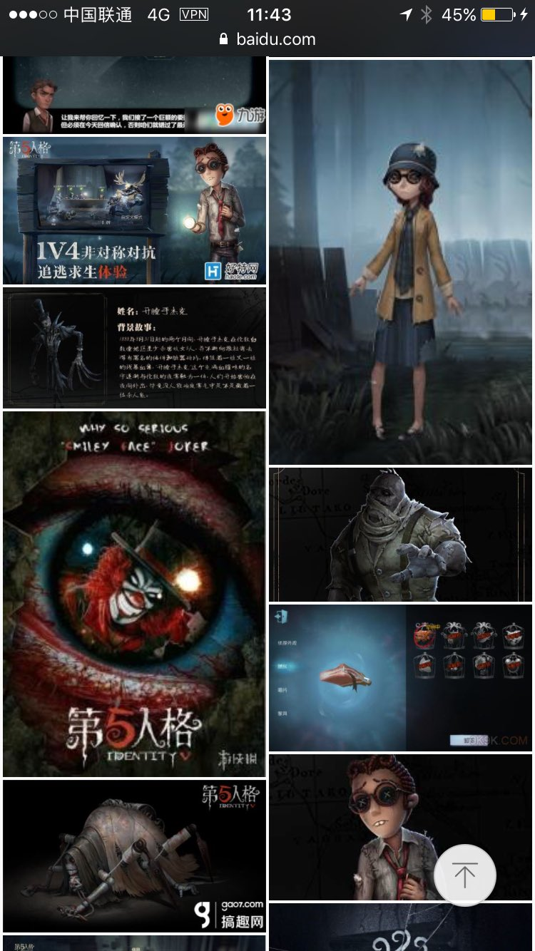 Coraline On Twitter Neilhimself Recently China S Netease Company Has Produced A Game Called The Fifth Personality And The Same Style As A Coraline Https T Co Ouurfmjydl