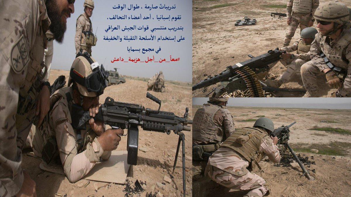 جهود التحالف الدولي لتدريب وتاهيل وحدات الجيش العراقي .......متجدد - صفحة 2 DakMAyvVwAEB3AT
