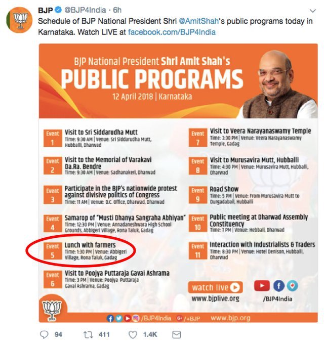 BJP President Amit Shah has a lunch planned on the day he's supposedly 'fasting' together with PM Modi. Is this a fast or a farce? #UpvasKaJumla
