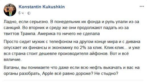 """Скрипаль и его дочь Юлия были отравлены ядом """"Новичок"""", - ОЗХО подтвердила результаты британской экспертизы - Цензор.НЕТ 4068"""
