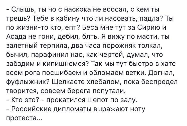 """Помпео выступает за ужесточение антироссийских санкций: """"Путин не воспринял наше послание в полной мере, и мы будем работать над этим"""" - Цензор.НЕТ 7112"""