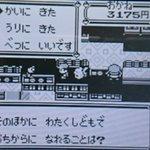 Image for the Tweet beginning: バグらせた