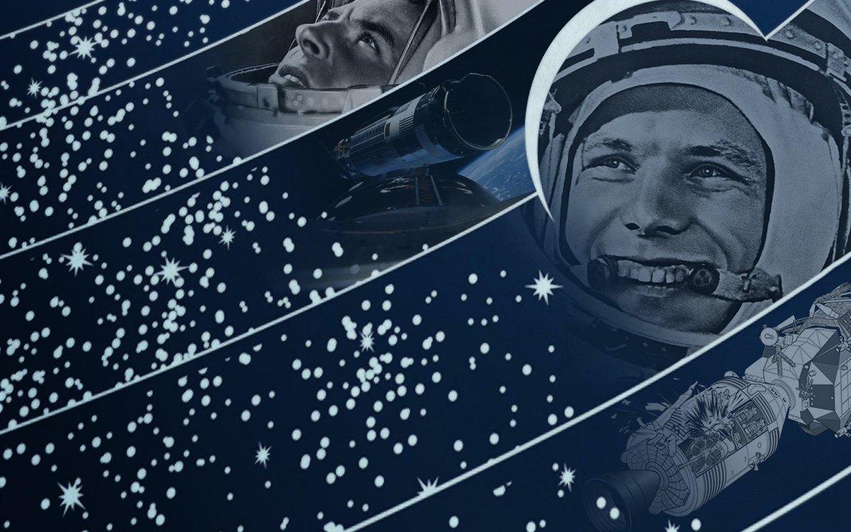 наверное картинки полета человека в космос этом наиболее