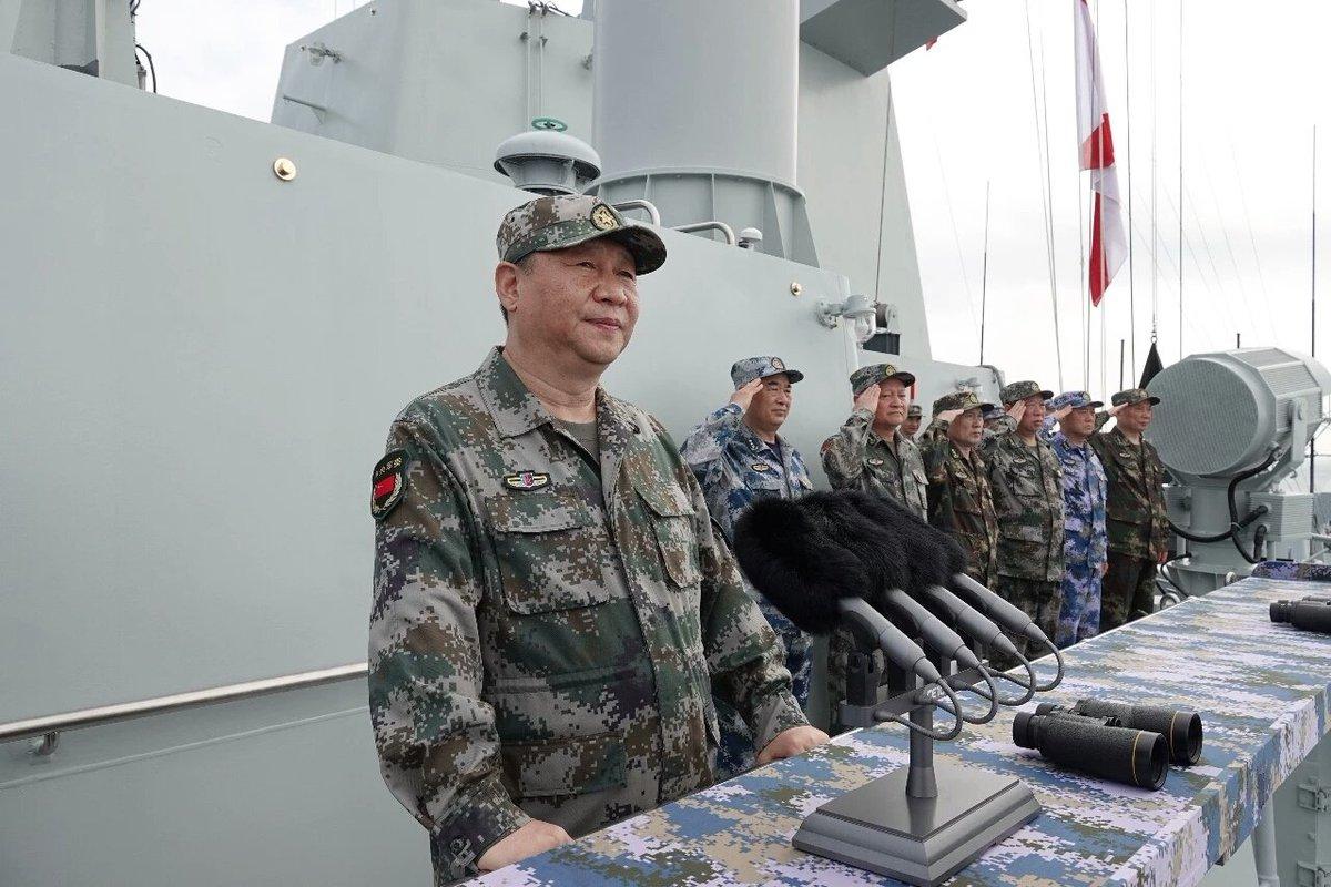 Военно-морской парад китайского флота
