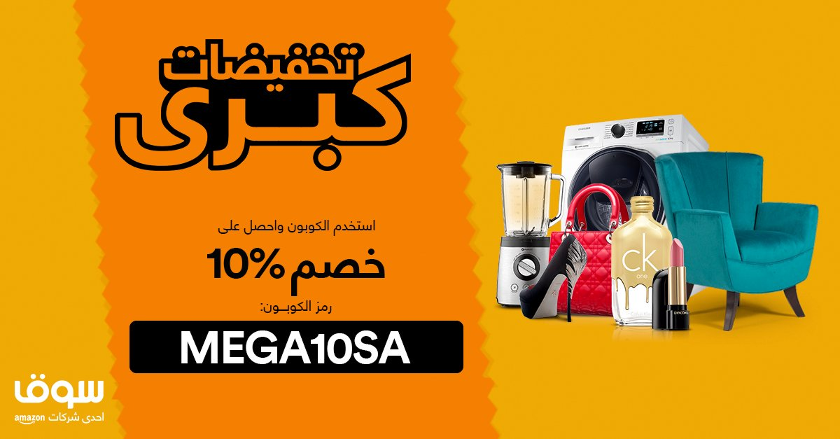 906db39df Souq.com KSA on Twitter: