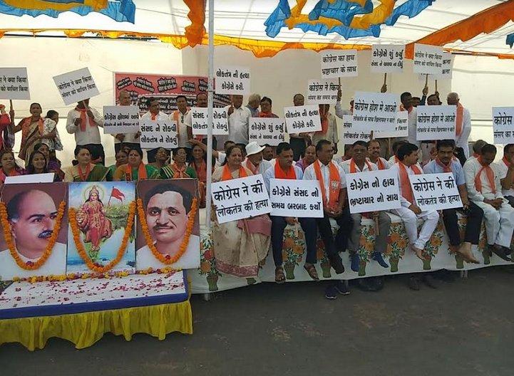 સંસદની કાર્યવાહી ખોરવવાના વિરોધમાં ભાજપા દ્વારા સમગ્ર ભારતમાં ''લોકતંત્ર બચાવો ઉપવાસ'' કાર્યક્રમો યોજાયા