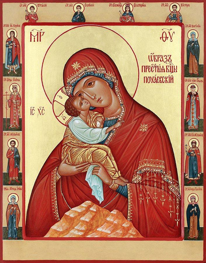 профнастила поздравления с праздником почаевской иконы божией матери она
