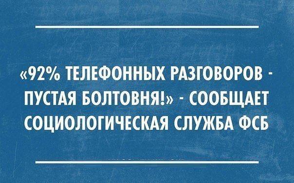 """""""Россия - страна-агрессор, страна-убийца, которая пренебрегает всеми демократическими правами"""", - Гройсман обратился к международным партнерам - Цензор.НЕТ 3436"""