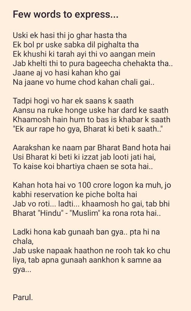 Parul Jaijani (@PJaijani) | Twitter