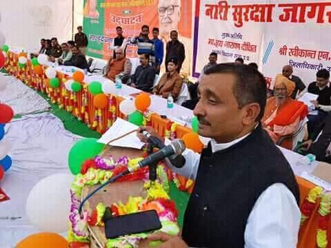Okay! This rapist  #BJP #MLA  was invited to give speech on women safety.   .@ArvindKejriwal @LambaAlka @SwatiJaiHind<br>http://pic.twitter.com/BmPkwsYieZ