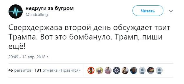 Помпео поддержал планы предоставить Украине летальное оружие - Цензор.НЕТ 9260