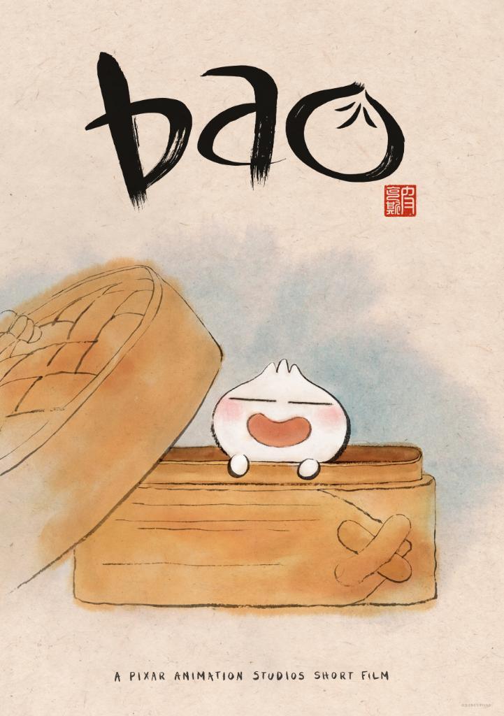 Bao Teaser Trailer