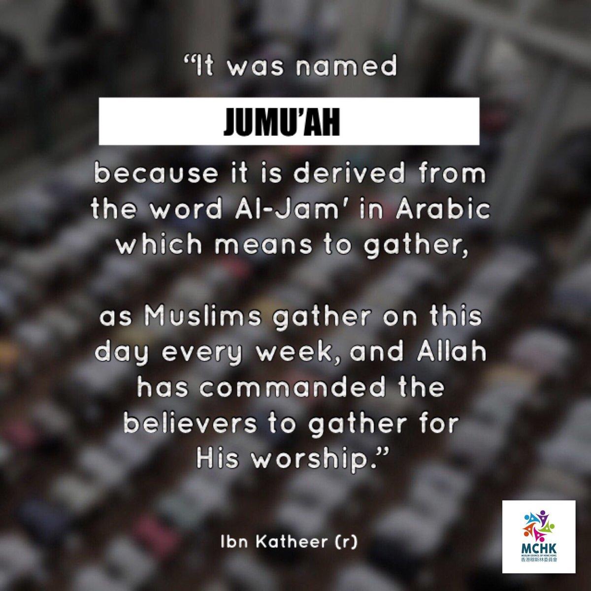Muslim Council HK on Twitter: