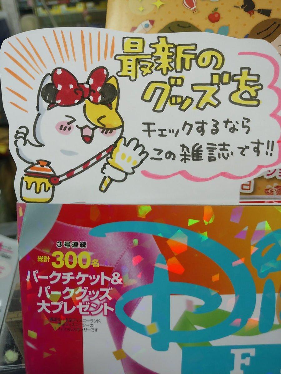 """八戸市 木村書店@popごと売ってる本屋さん on twitter: """"本日紹介する"""