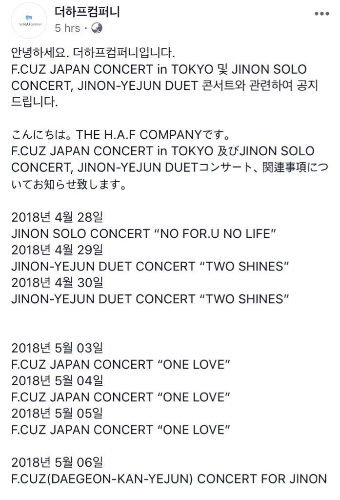 Aviso de F.CUZ JAPAN CONCERT ONE LOVE en TOKYO y JINON SOLO CONCIERTO DapQ2rEV4AAI73Z