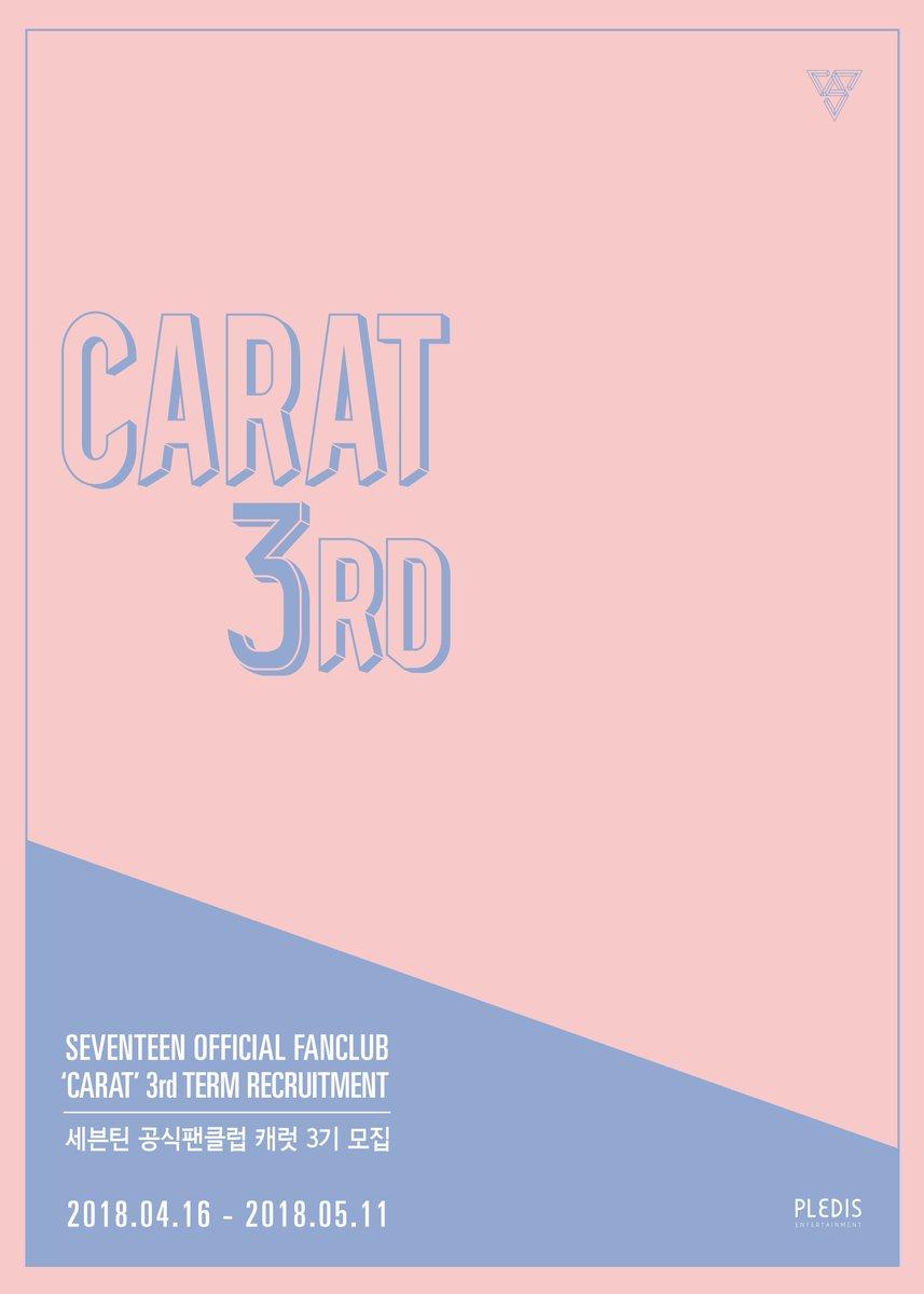 [SEVENTEEN NEWS] 세븐틴 공식 팬카페에 세븐틴 공식 팬클럽...