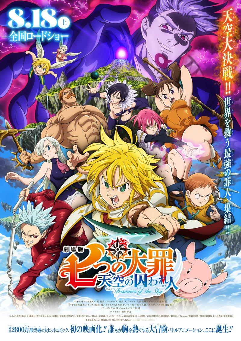 Le visuel du film version poster, avec les Seven Deadly Sins au milieu et le méchant en grand au-dessus.