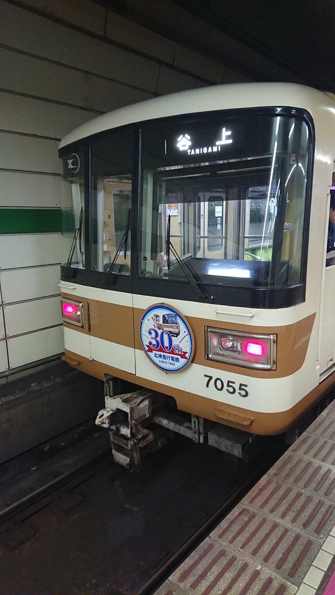 和田岬線103系 (@D51Steam) | Tw...