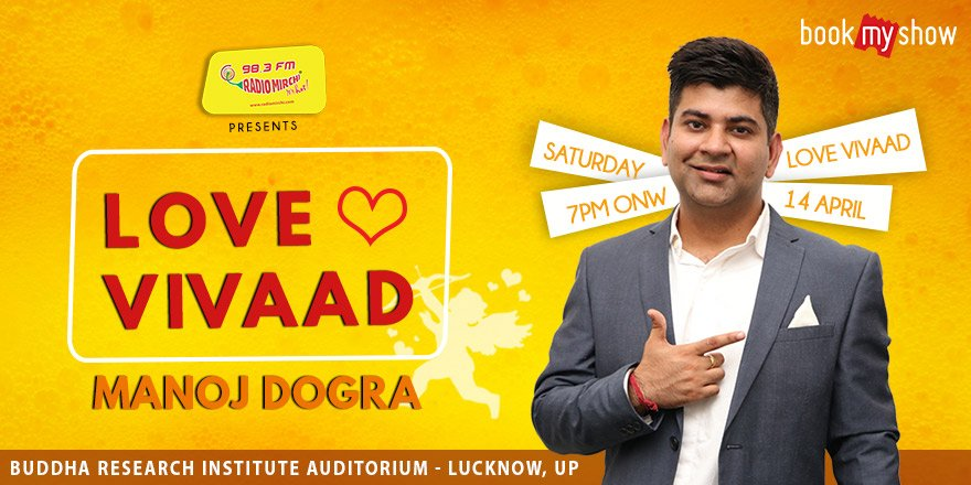 book my show lucknow