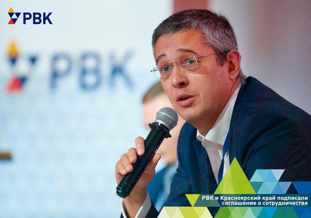 Российская венчурная компания официальный сайт сайт компании томскнефть