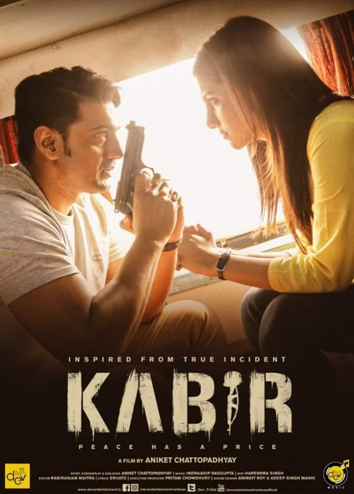 Kabir (2018), Movie Cast, Story and Release Date