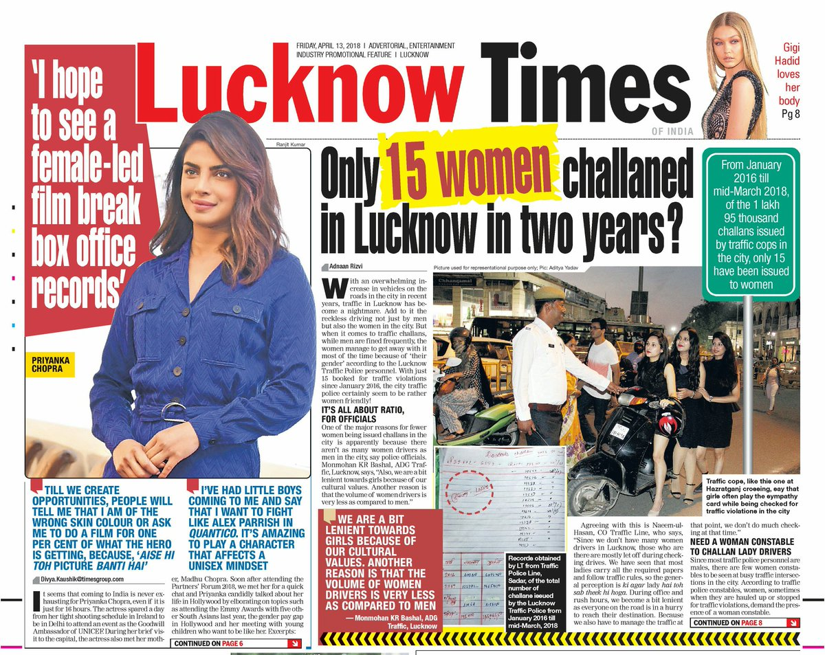Only 15 #women #challaned in #Lucknow in #two #years?   https:// m.timesofindia.com/city/lucknow/o nly-15-women-challaned-in-lucknow-in-two-years/articleshow/63732614.cms &nbsp; …   #LT #TOI #uppolice #uptrafficpolice #traffic #women #womenchallan #chalaan #lucknow #lko #lucknowtraffic #COTraffic #constable #womanconstable #January #march<br>http://pic.twitter.com/9r2zVzjZpl