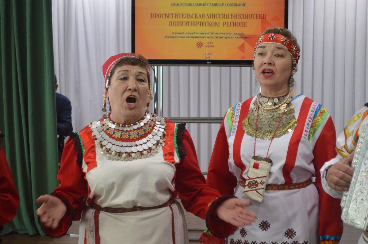 национальные чувашские поздравления этого