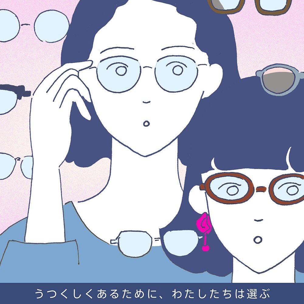 "new dugong on twitter: ""【渋谷ヒカリエ連載 その4】 渋谷ヒカリエの"