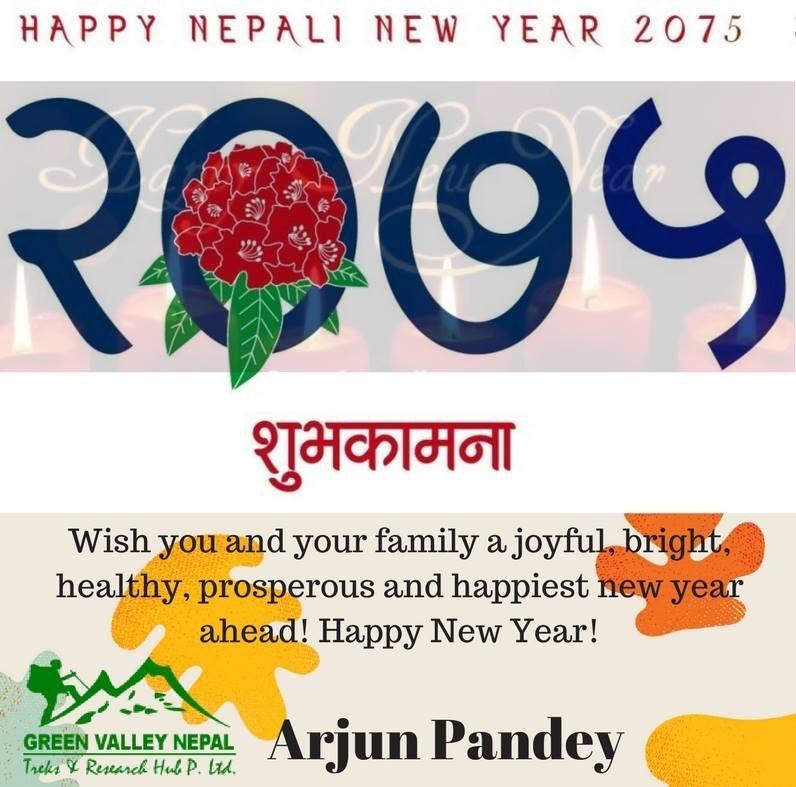 Arjun Pandey On Twitter Happy Nepali New Year 2075
