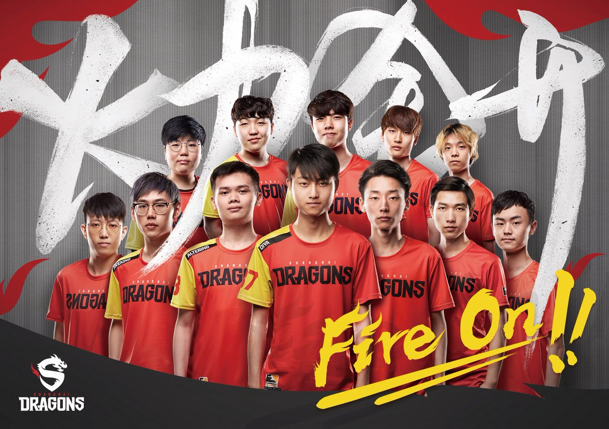 Image result for shanghai dragons