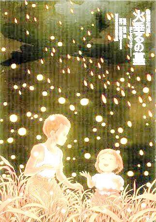 映画『火垂るの墓』のポスターの真実!! 描かれていた光は蛍だけではなかった・・・!
