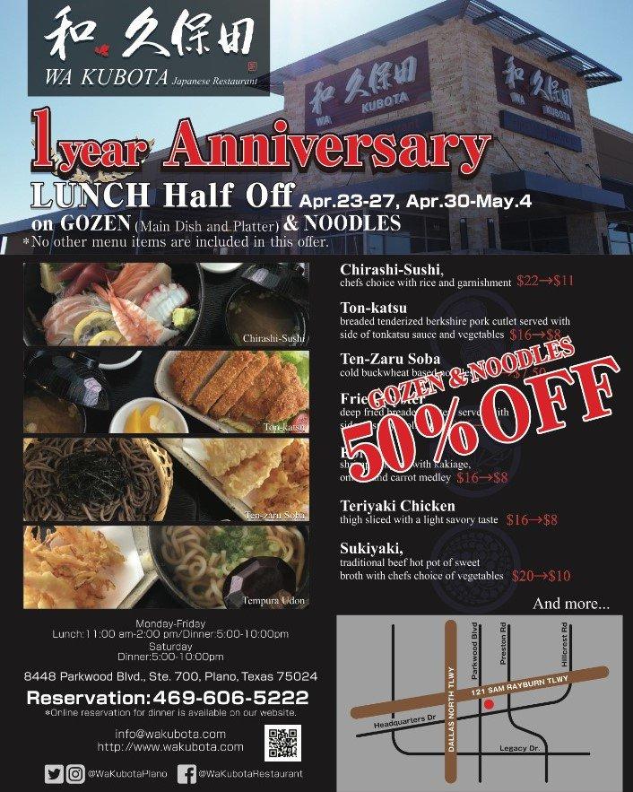 Check It Out!! Https://wakubota.com #plano #Dallas #frisco #Wa Kubota  #EATER #Yelp #Authentic Japanese Food #japanese #cuisine #finedining #sushi  #yummy ...