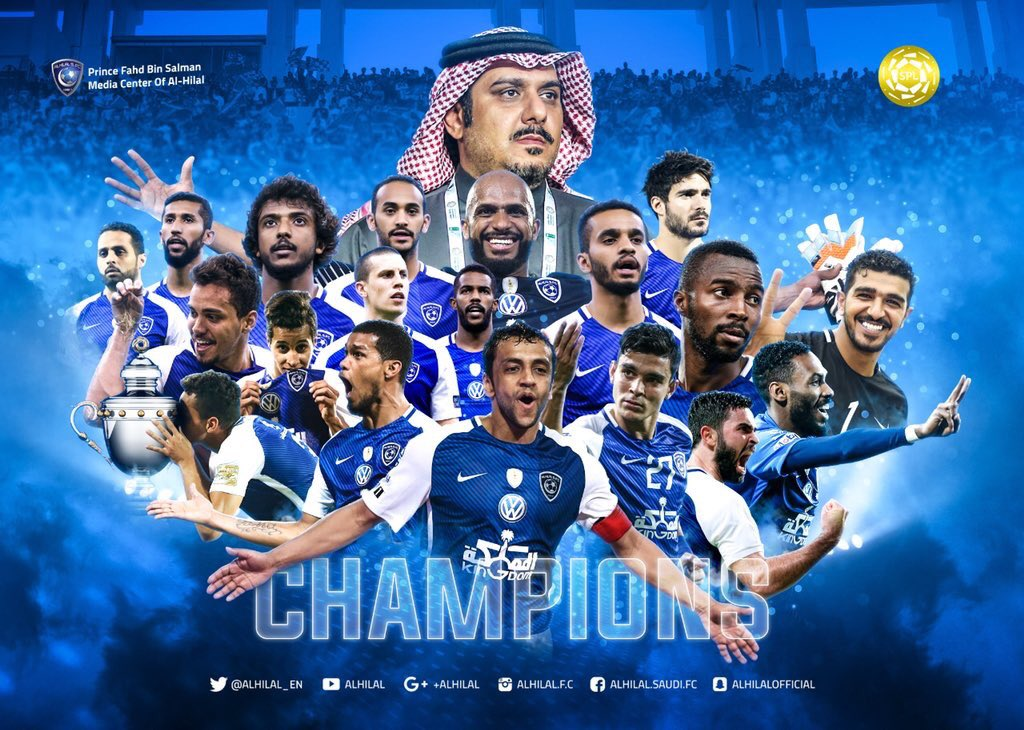 Congrats Al Hilal, one more for your Big...