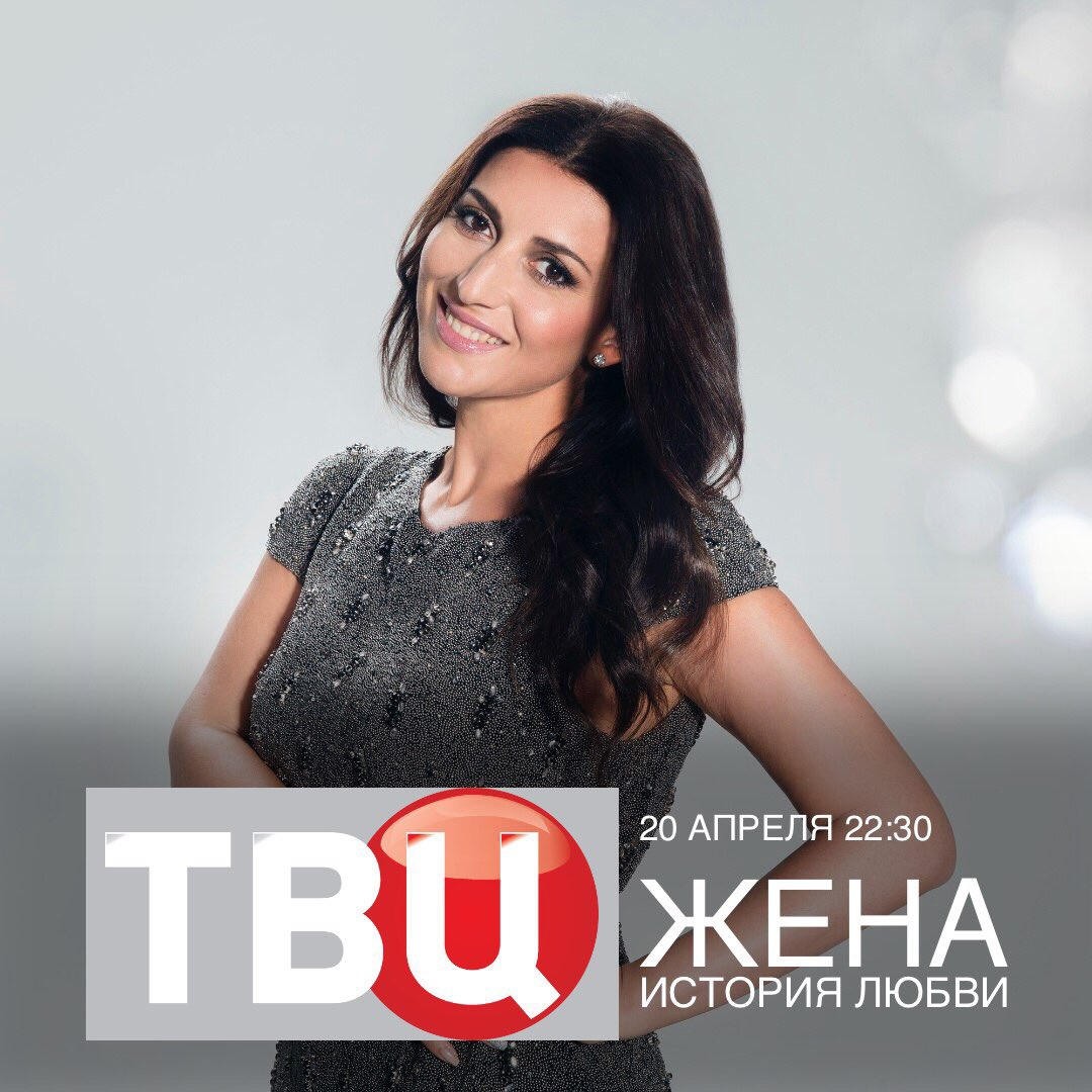 жена программа киры прошутинской все выпуски
