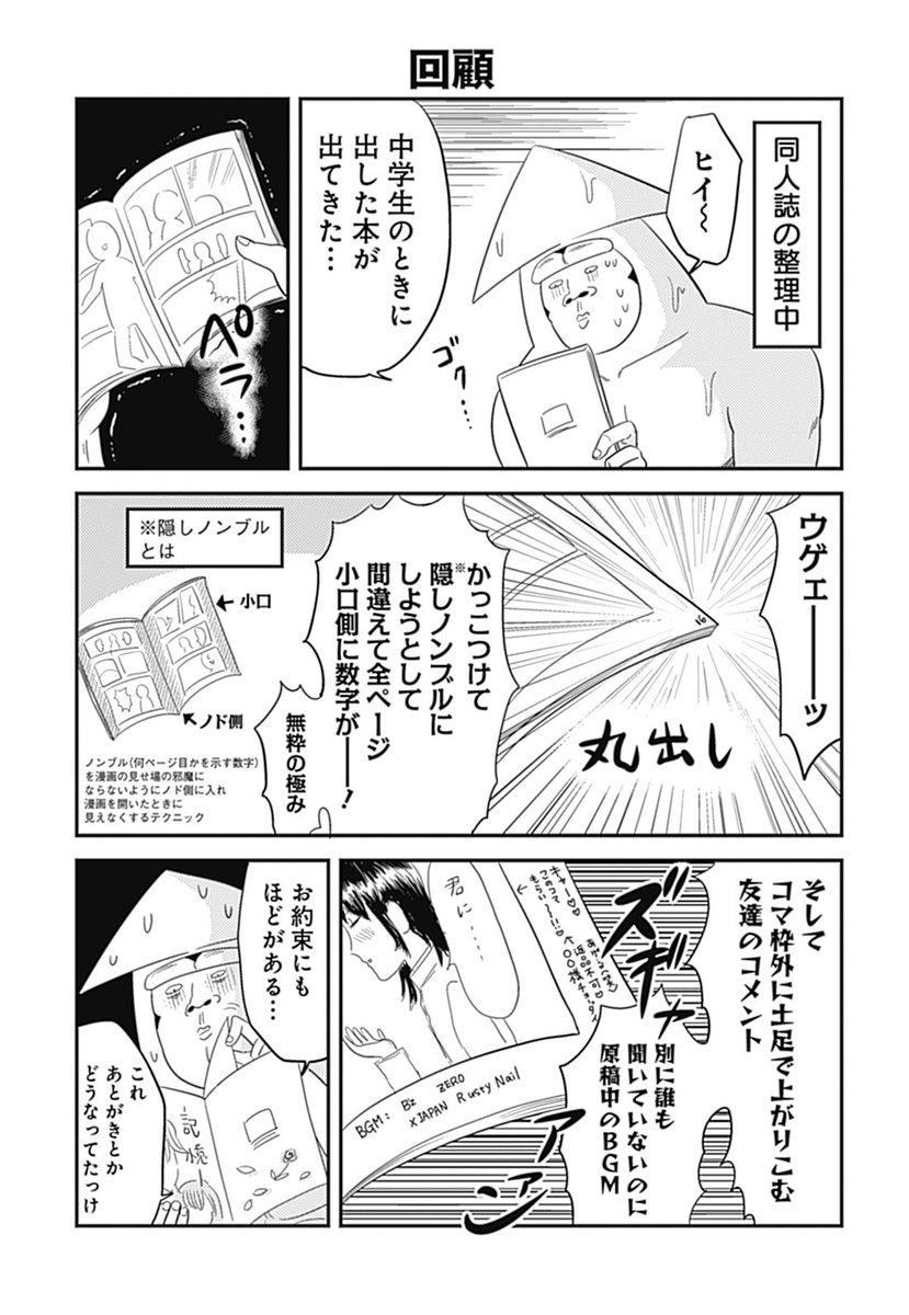 だてに英検4級落ちてねーぜ!!!
