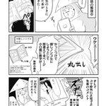 恥ずかしぃいい! 昔描いた自作漫画の間違いが面白すぎる!