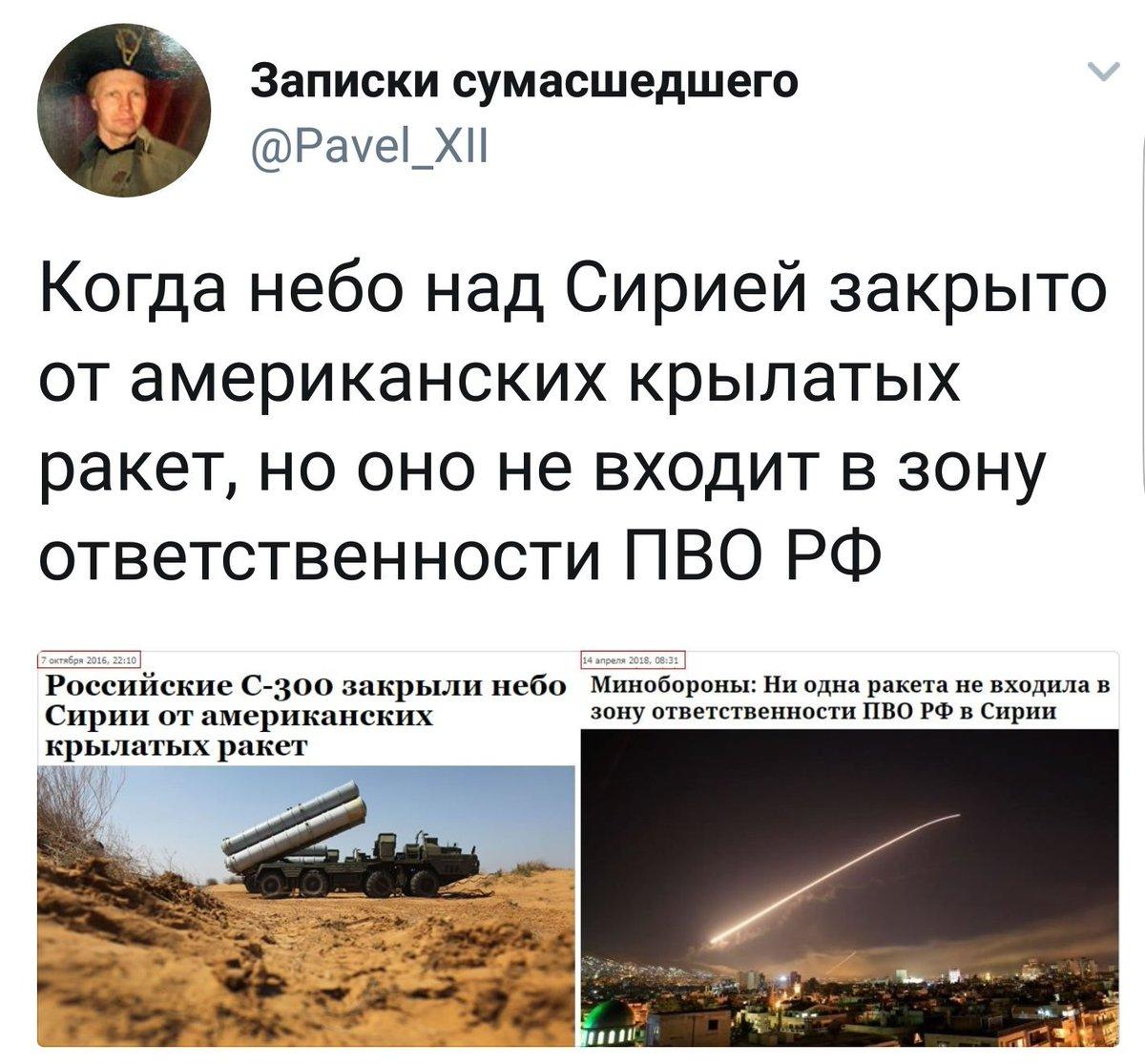 Министр обороны Франции Парли опубликовала кадры запуска крылатых ракет по Сирии - Цензор.НЕТ 3117