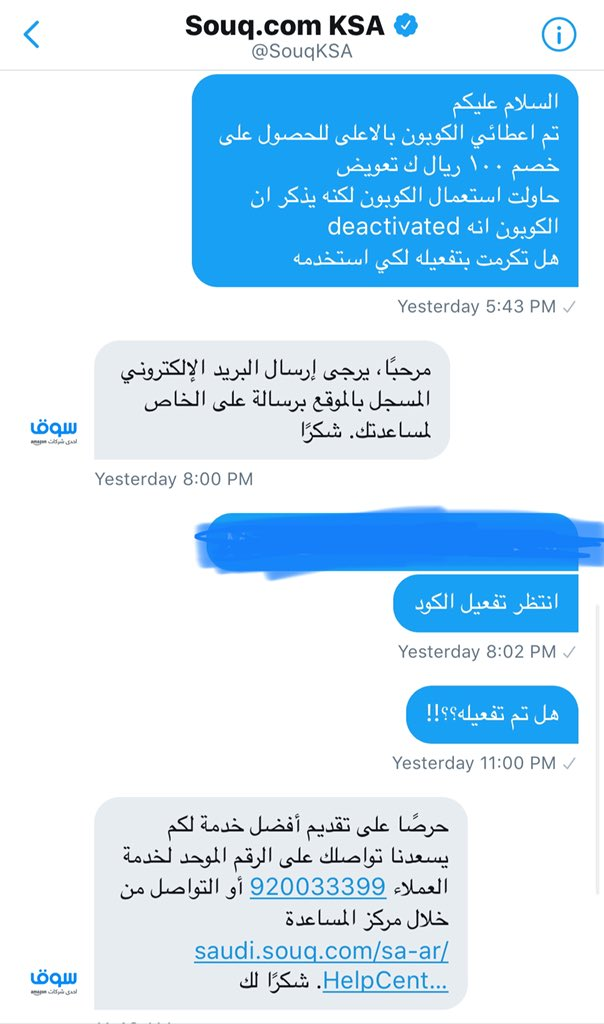 caae563ce Souq.com KSA on Twitter: