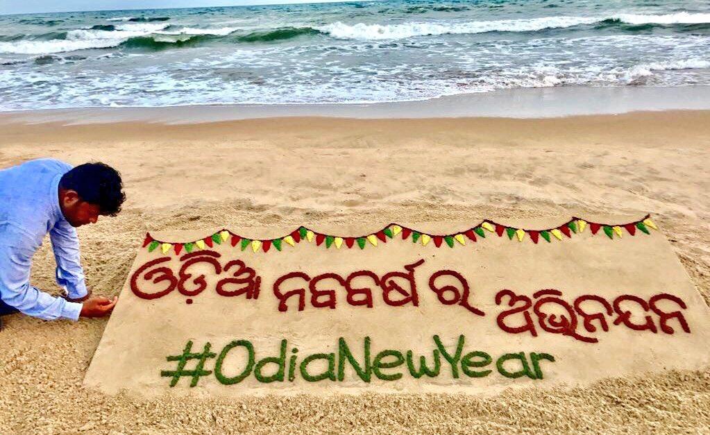 Media Tweets By Odisha Buzz Buzzodisha Twitter