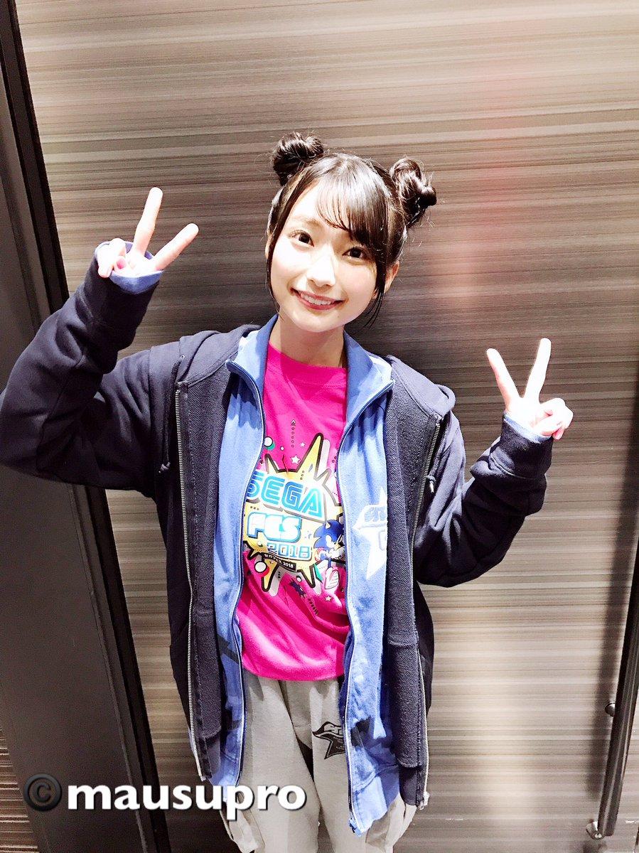 【PSO2ニコ生】 高野麻里佳  長時間寒い中応援くださった皆さま、ご視聴頂いた皆さまありがとうございました♪ お団子高野氏、写真頂きましたよー。