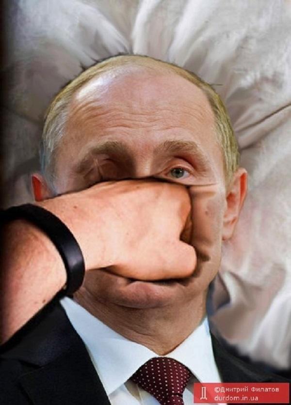Авіаудар по об'єктах у Сирії: Путін звинуватив США та союзників у порушенні міжнародного права - Цензор.НЕТ 1437