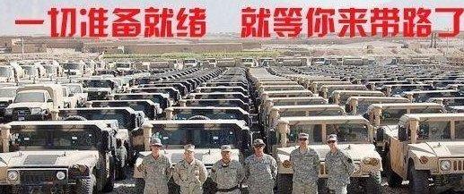 Image result for 美军来äo†æˆ'å¸|è・ˉ 国军来äo†æˆ'加å…¥
