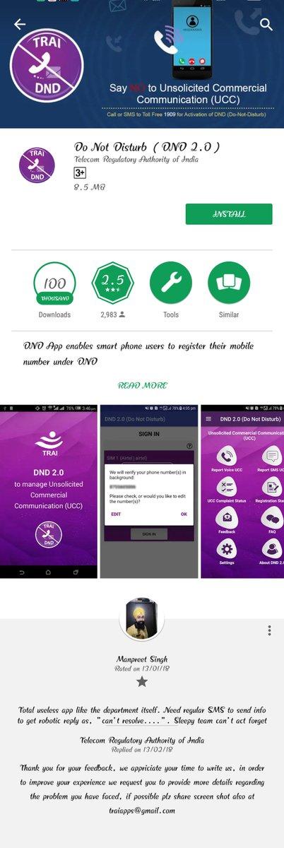 download Environment Protection: Методические