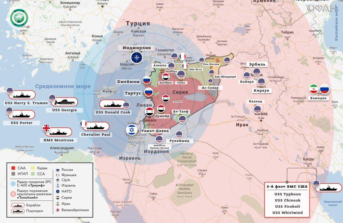 НАТО сьогодні проведе термінове засідання щодо Сирії - Цензор.НЕТ 1540
