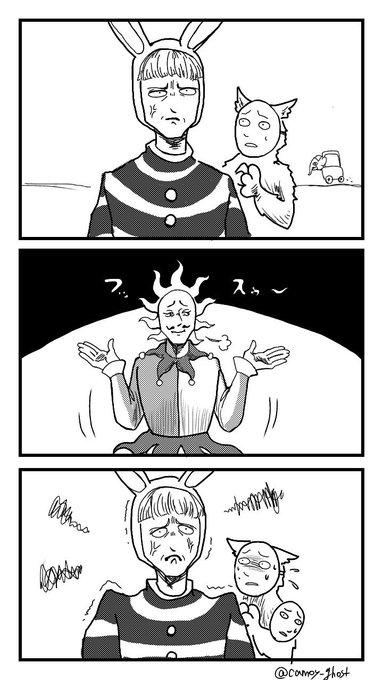 漫画 フォーマー ポピーザ ぱ